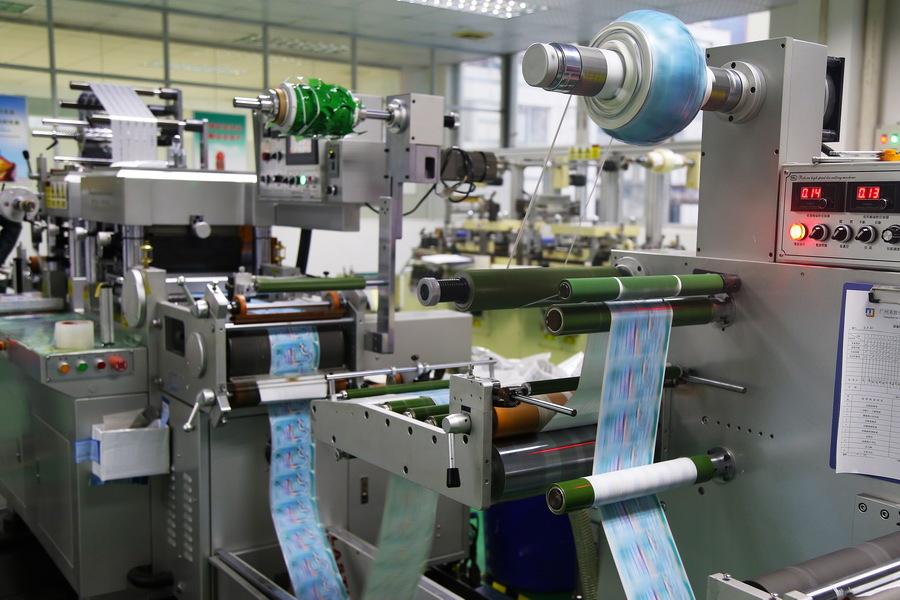 china printing company 01