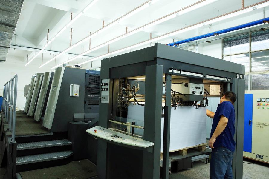 china printing company 05