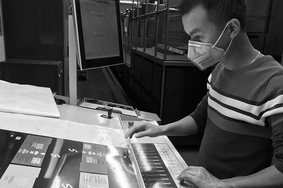china printing company 06